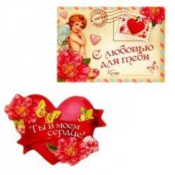Postcards valentines