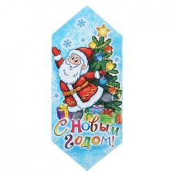 "Team candy-box ""Happy Santa Claus"""