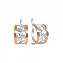 Barbara Silver and Gold Earrings