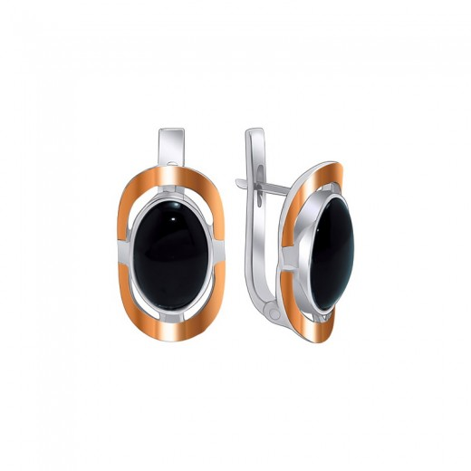 """Silver and Gold Earrings - """"Tunisia"""""""