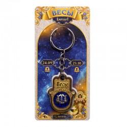 Souvenir keychain zodiac 'Libra'