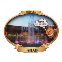 Rectangular magnet, Arad