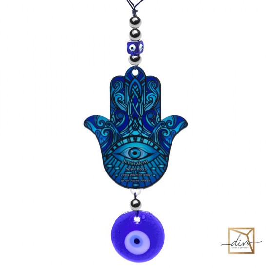 28333435,Hamsa with an eye on a 9-10.9 cm suspension is Blue. The blessing of business