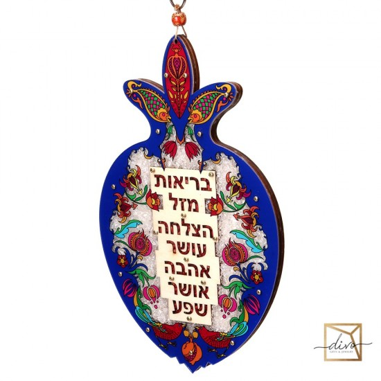 Garnet-Amulet With Blessings In Hebrew 18.7-1-30 cm