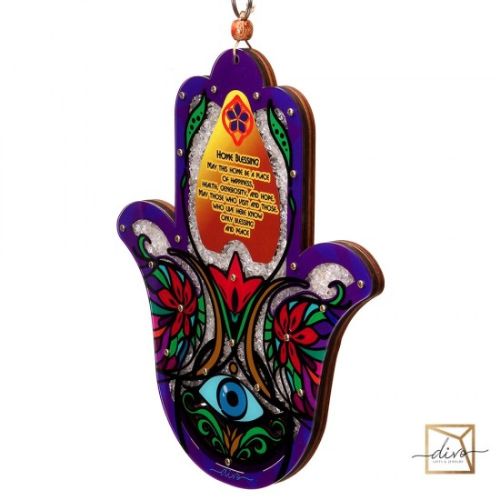 28333433,Hamsa Blessing of the House Colored 20.5-1-25 cm