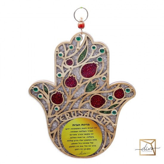Hamsa is a Blessing At Home. Grenades 18.5-1-22.5 cm