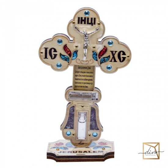 27821458,Cross Charm Blessing For Home