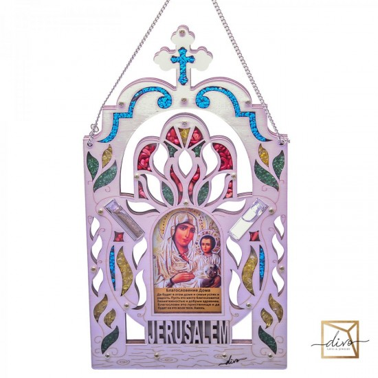 27365459_3,Blessing of the House of Hamsa, Charm With Icon Mary of Jerusalem