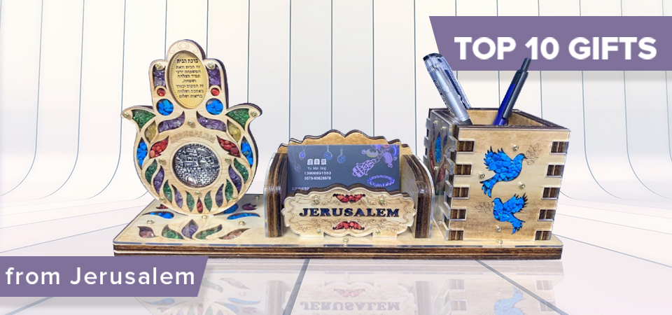 Top 10 Souvenirs from Israel