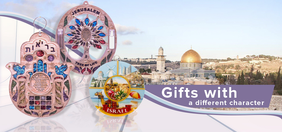Souvenirs from Israel with a different character