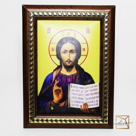 Icon Jesus Christ the Savior