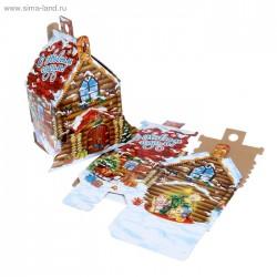 "Folding Box ""House"", 16 x 21 x 10 cm"