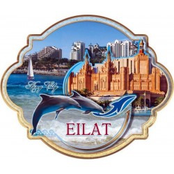 Eilat dolphin magnet with three layers, 6.6 x 8.5 cm