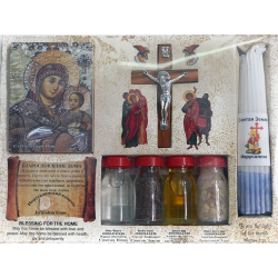 This set - a good gift loved ones, who have not yet had time to visit the Holy Land.