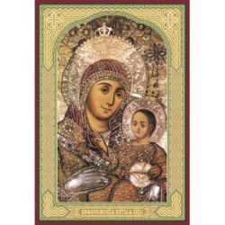 Icon of Maria Bethlehem