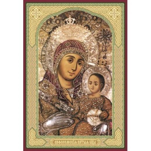 Icon of Maria Bethlehem