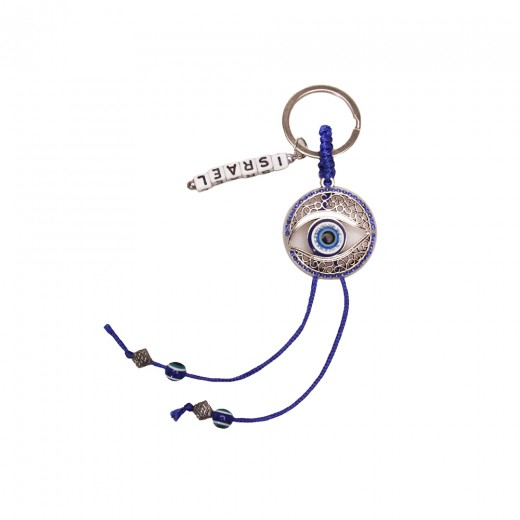 Keychain with an eye + cubes labeled ISRAEL