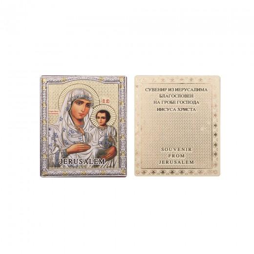 Icon Mary of Jerusalem