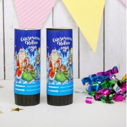 "A set of crackers 2pcs of ""Fabulous New Year"" (confetti + serpentine foil) 11cm"