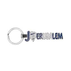 """Gift Keyring """"I Love Jerusalem"""""""