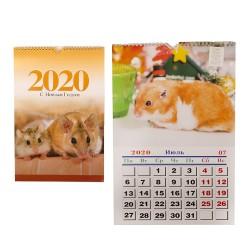 Calendars New Year 2021