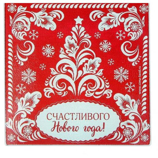 """Cutting board """"Happy New Year"""", 20 cm"""
