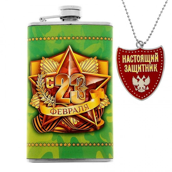 10537314,Flask Courage! And courage 180 ml