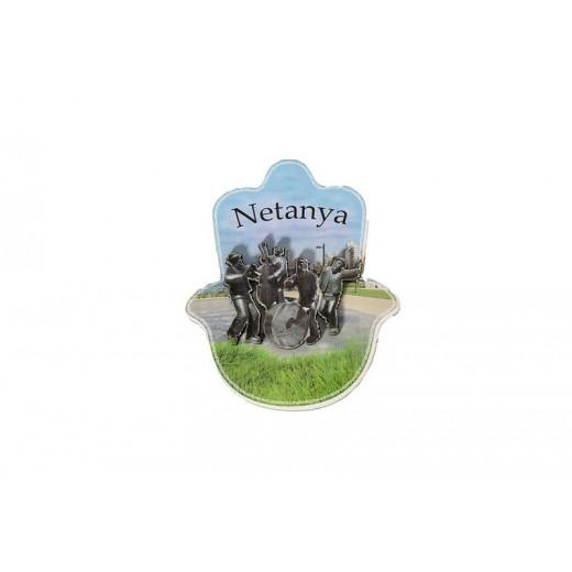 Magnet in the form hamsya Netanya