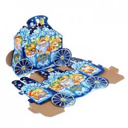 "Folding Box ""coach"", 26.5 x 20 x 10 cm"