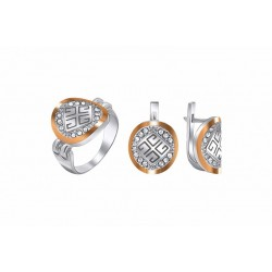 "Set of silver with zirconium and enamel - ""Tiffany"""