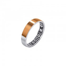 """Ring and silver with gold - """"Lord save and keep"""""""