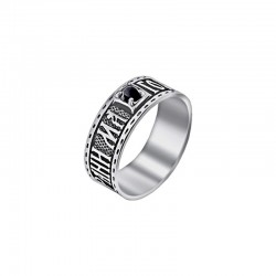 "Silver ring ""Save and save"""