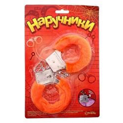 Handcuffs fur orange - an excellent gift