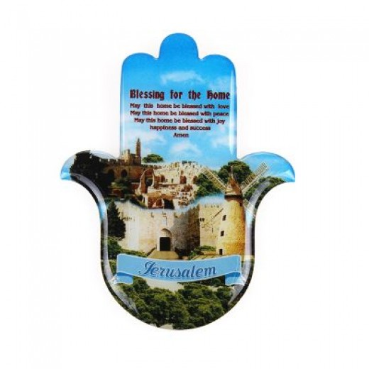Stylish magnet in English souvenir from the Holy Land