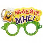 Mask carnival cardboard Pour Me 20.5 * 15 cm