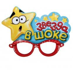 """Mask carnival """"Star in shock"""", 26,4 x 19, 5 cm"""