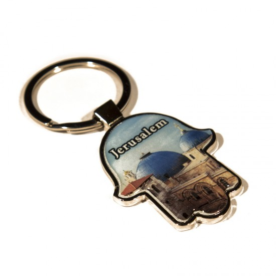 Keychain - Jerusalem with engraving Blessing on the road