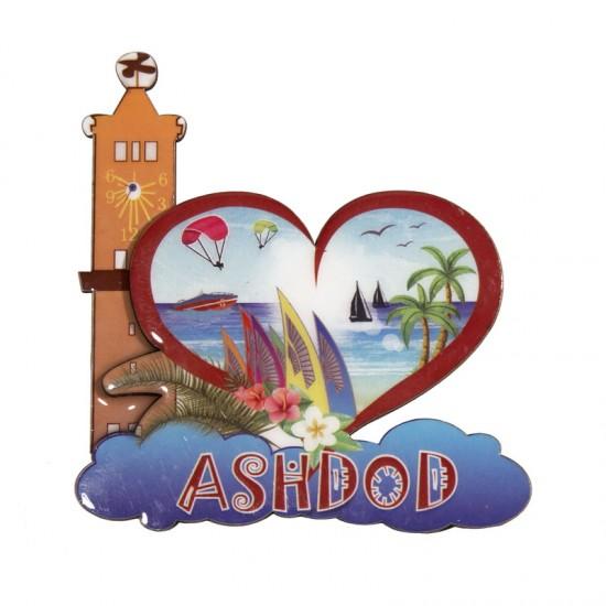 Ashdod heart-shaped magnet is a unique souvenir with a bright design