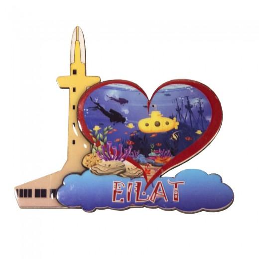 Heart-shaped magnet - Eilat