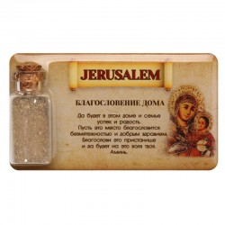 Magnet with earth bank- Jerusalem (Maria of Bethlehem)
