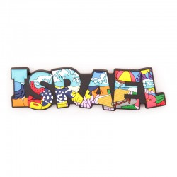 Stylish Magnet - Israel. souvenir from the holy land